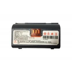 Tiskárna K319 - baterie
