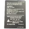 Baterie STD, 3.8 V, 4100 mAh, Li-Ion pro PM66